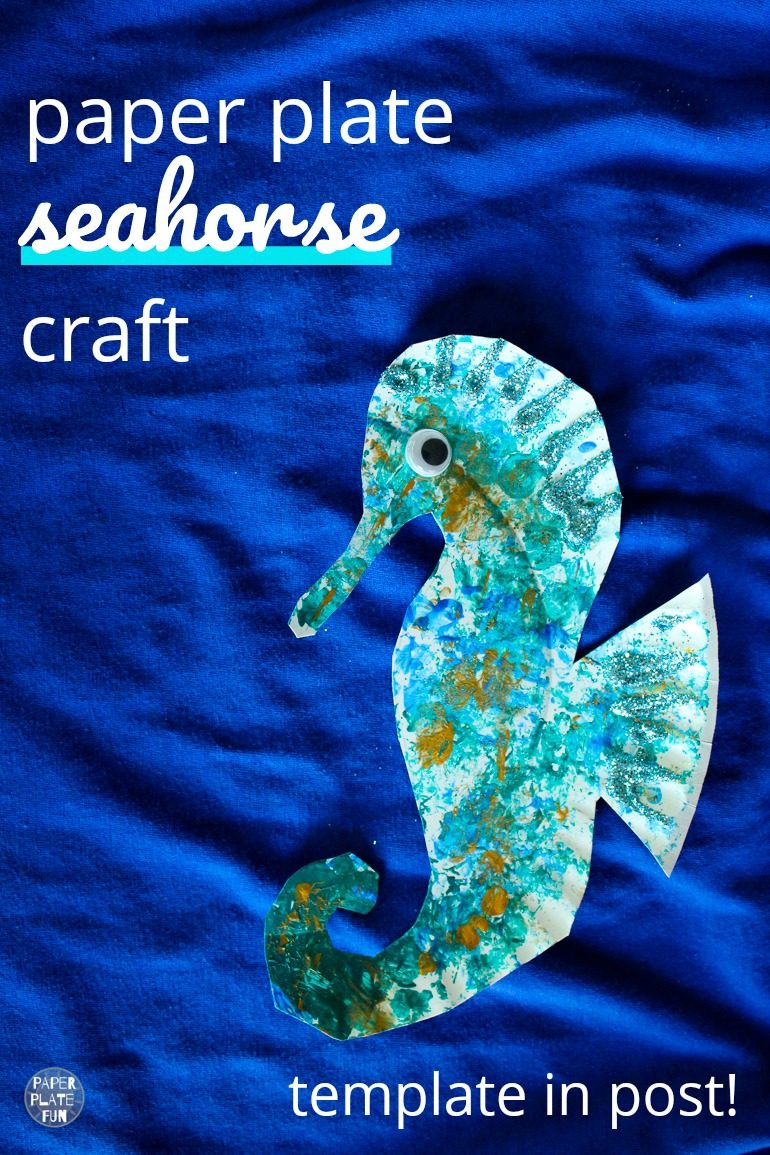 This ocean-themed craft for kids is so fun! Download the seahorse template and create a paper plate seahorse by following the easy instructions! It's a great ocean craft for children.